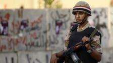 Al-Qaeda-linked group urges attacks on Egyptian military