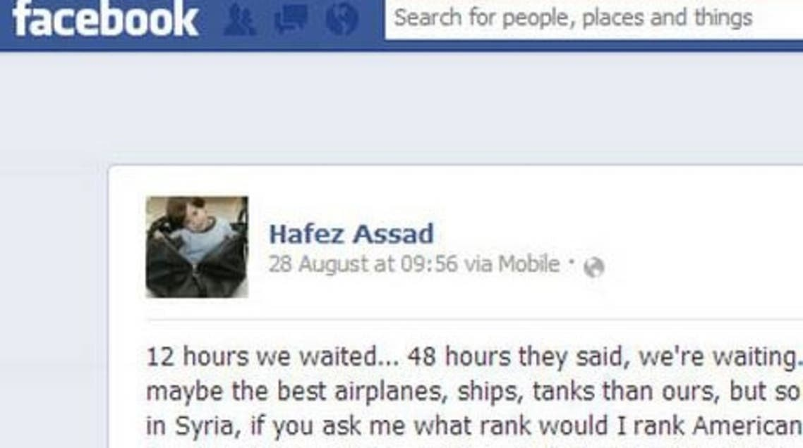 A screenshot of the Facebook account, since deleted, in the name of Hafez al-Assad,