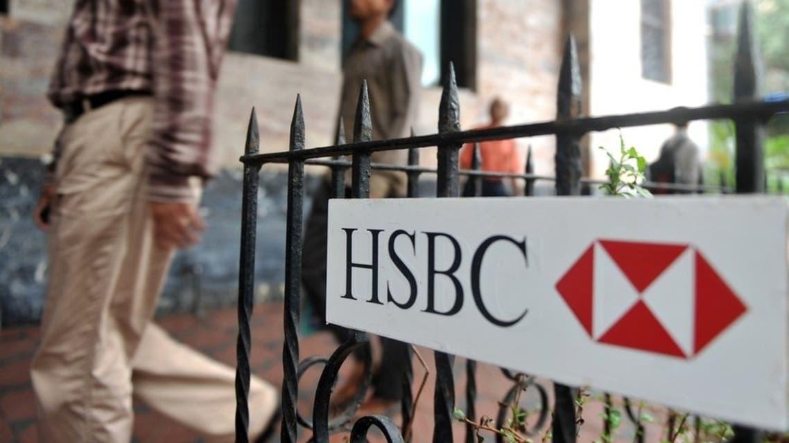 HSBC aFP