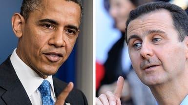 تاريخياً.. رأي الكونغرس لن يؤثر في قرار أوباما ضد الأسد
