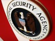 """""""الشيوخ"""" يقر قانوناً يحد من سلطات وكالة الأمن الأميركية"""