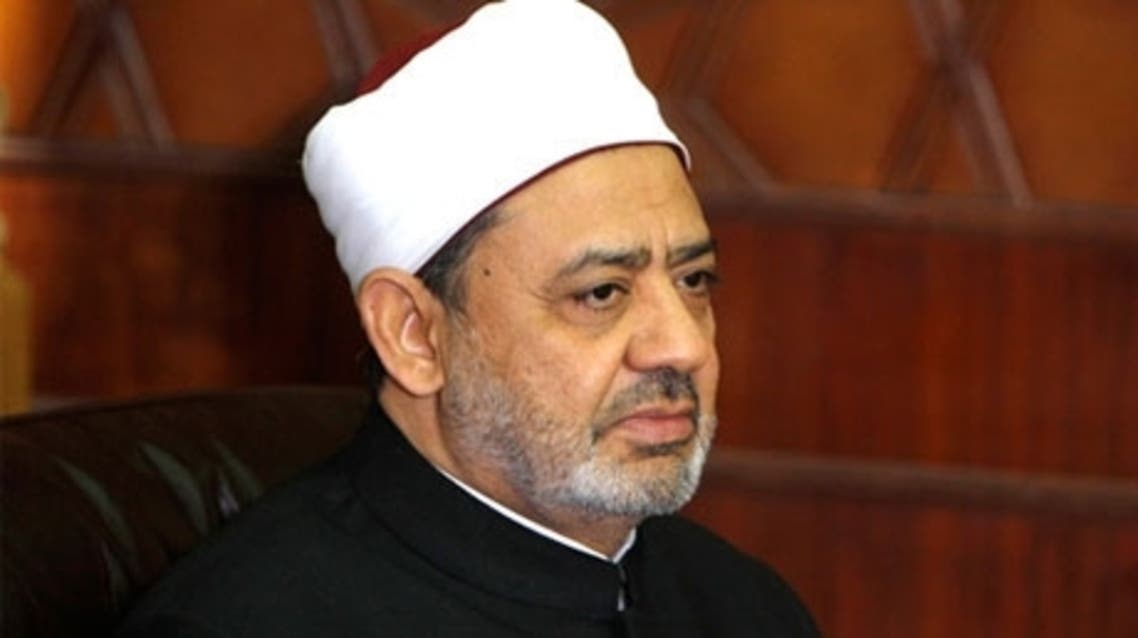 "A picture shows Sheikh Ahmed Mohamed el-Tayeb, Egyptian Imam of al-Azhar Mosque. Al-Azhar said such strikes would amount to ""an aggression against the Arab and Islamic nation."" (File photo: Reuters)"