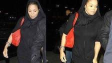 Secret shopper? Janet Jackson goes on 'abaya spree' in Dubai