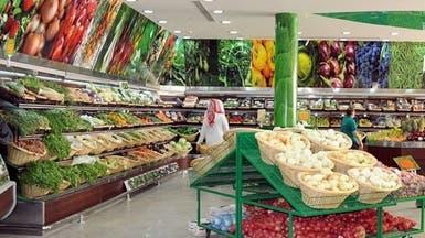 تخصيص 142 مليون ريال لسعوديين يحتاجون الغذاء 30 يوماً