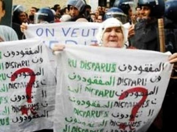 الجزائر تعترف بـ 7400 مفقود وعائلاتهم تبحث عن مصيرهم