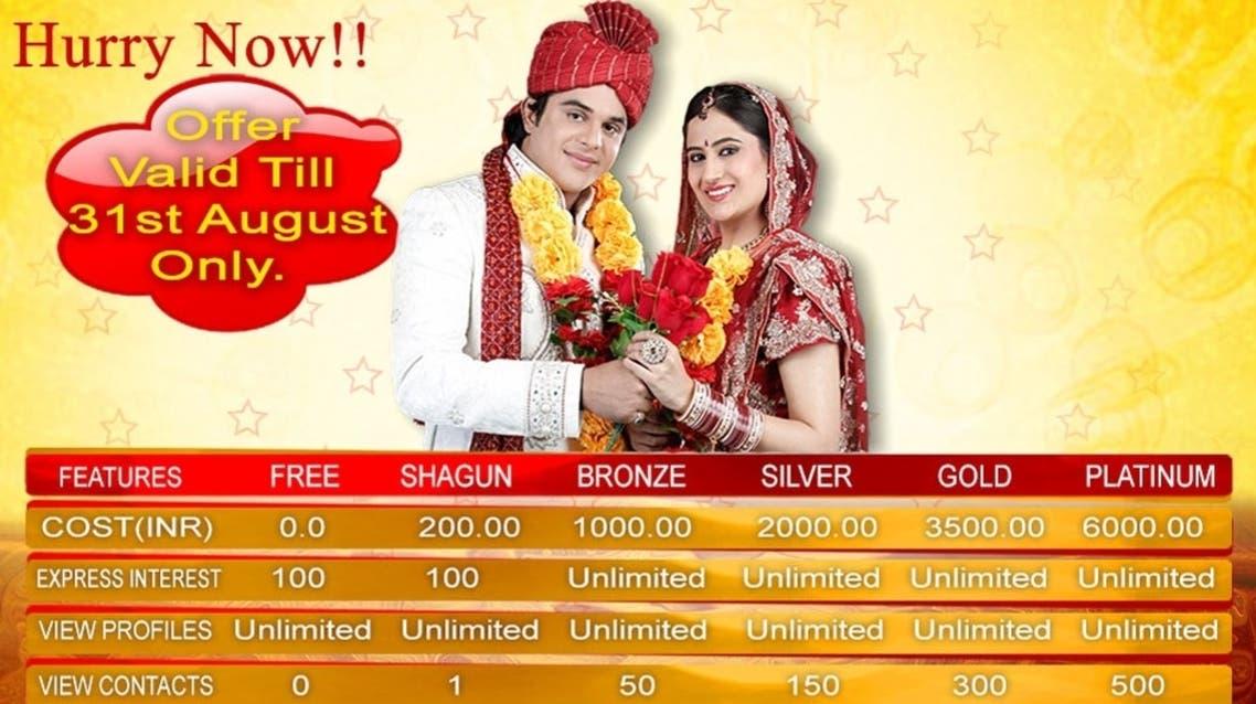 Shagun TV courtesy
