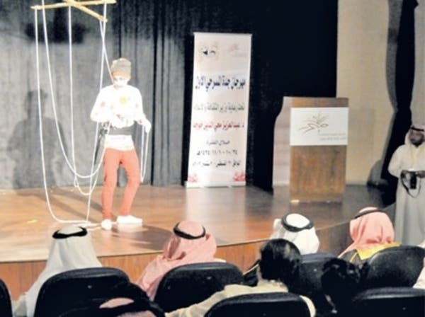 انطلاق مهرجان جدة المسرحي الأول بجمعية الثقافة والفنون