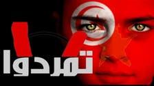 Tunisia's 'rebellion' campaign collects 1.7 million anti-govt votes