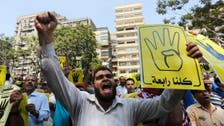 Egypt Islamists call demos to mark 2 months of Mursi ouster