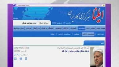 وكالة إيرانية تعدل تصريح رفسنجاني المنتقد لنظام الأسد