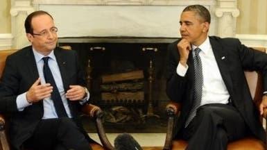 """أوباما يضع """"صديقه"""" هولاند في ورطة مع الفرنسيين"""