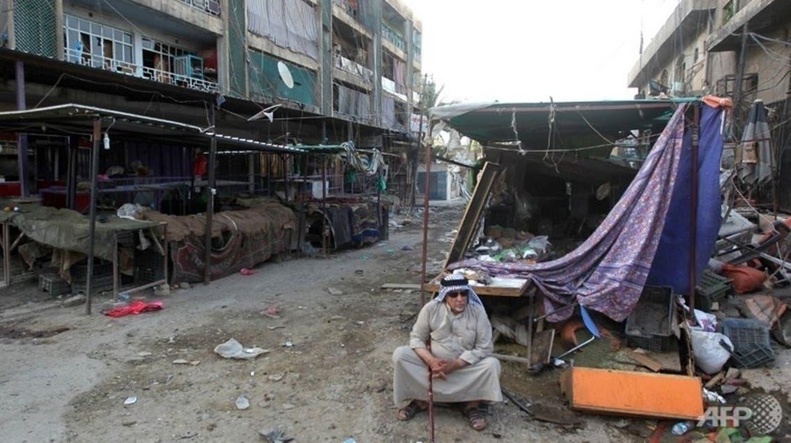 iraq market AFP