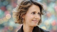 Asma al-Assad seen splurging while country burns