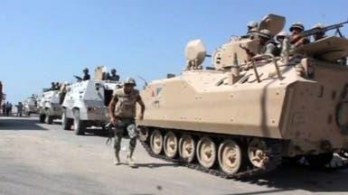 """""""أنصار بيت المقدس"""" تتبنى إسقاط مروحية عسكرية مصرية"""