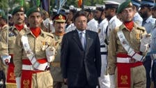 Pakistan registers fresh murder charges against Musharraf