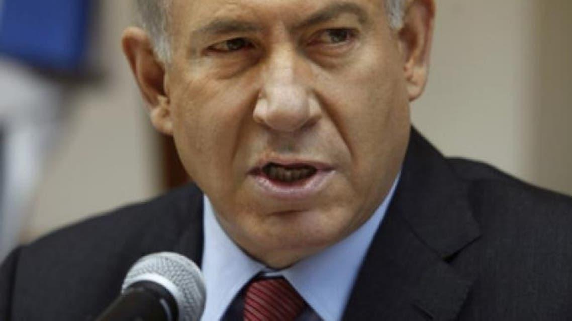 Netanyahu_Reuters