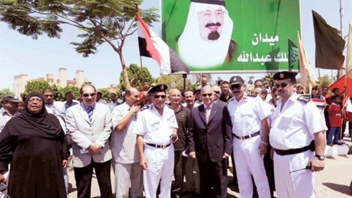 الاقصر  والسعودية