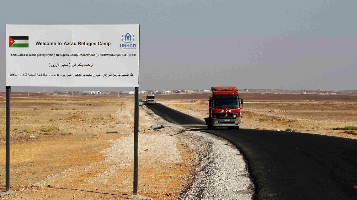 A welcome sign of Azraq Syrian Refugee Camp, the third of its kind, is pictured near Al Azraq, 80km (50 miles) east of Amman, September 1, 2013.  (Reuters)