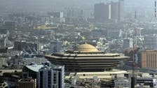 Saudi Arabia business activity growth at four month high in August