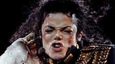 '65 Michaels on stage': Jackson tribute comes to Dubai