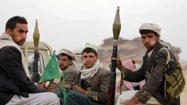ازدواجية الحوثيين.. حوار وطني وقطع طرقات وحروب قبلية