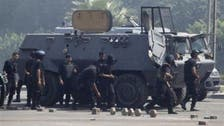 Egypt govt to give police $35m bonus for sit-in dispersal