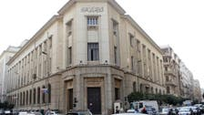 Egypt to auction $1.3bn for vital imports