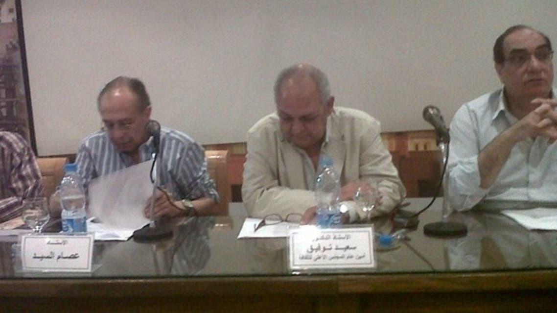 مؤتمر ثقافة مصر في المواجهة