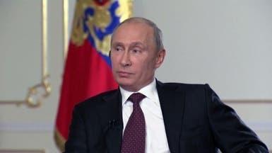 بوتين يضع شروطاً لضرب سوريا ويرسل طراداً للمتوسط