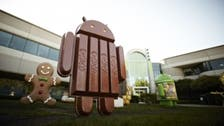 Next android mobile software version dubbed 'KitKat'