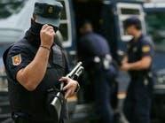 #إسبانيا.. توقيف 3 أشخاص يشتبه بانتمائهم لخلية متطرفة