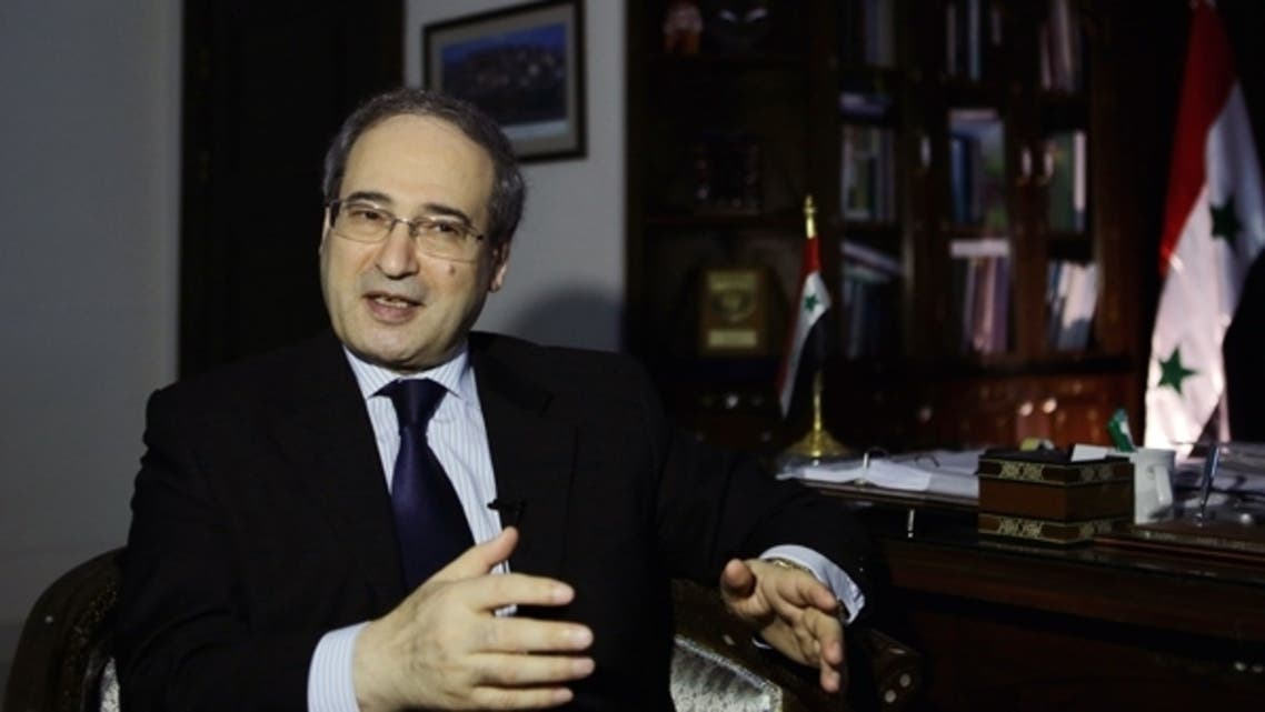 Muqdad (AFP)
