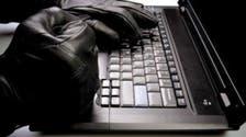 Iran hackers target airlines, energy, defense companies