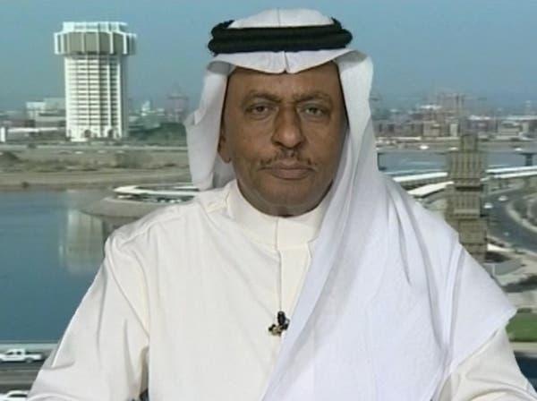 """انطلاق قمة """"العشرين"""" بمشاركة السعودية والإمارات وقطر"""