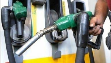 إيران ترفع أسعار الطاقة والوقود رغم الاحتجاجات