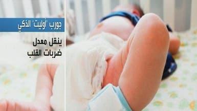 جوارب ذكية لمراقبة صحة الرضع