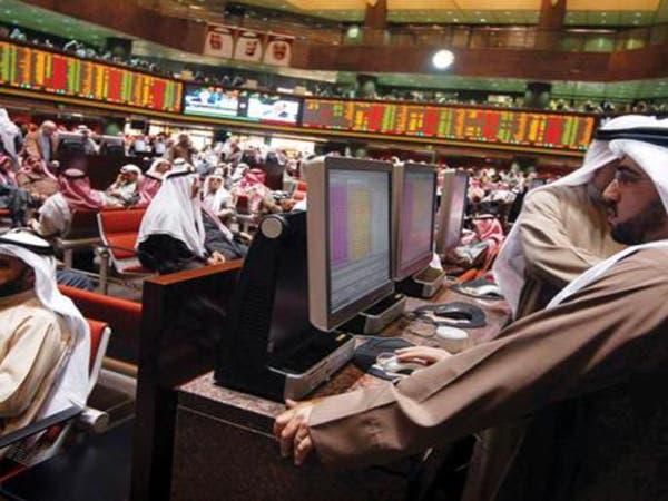 هيئة أسواق المال بالكويت: استكمال متطلبات MSCI قبل موعد