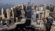Report: UAE has the world's 'vainest' skyscrapers