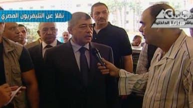 نجاة وزير الداخلية المصري من محاولة اغتيال بسيارة مفخخة