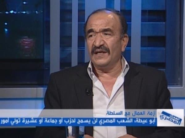 وزير القوى العاملة والهجرة: لن نسمح بسرقة ثورة 30 يونيو