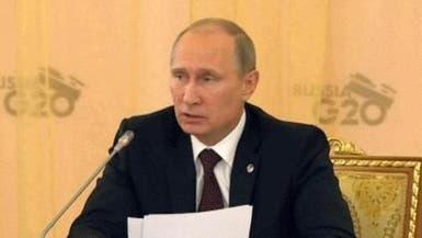 انطلاق قمة الـ20 بروسيا والأزمة السورية تطغى بشدة
