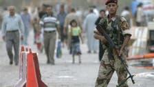 Iraqis lack awareness on life insurance despite violence