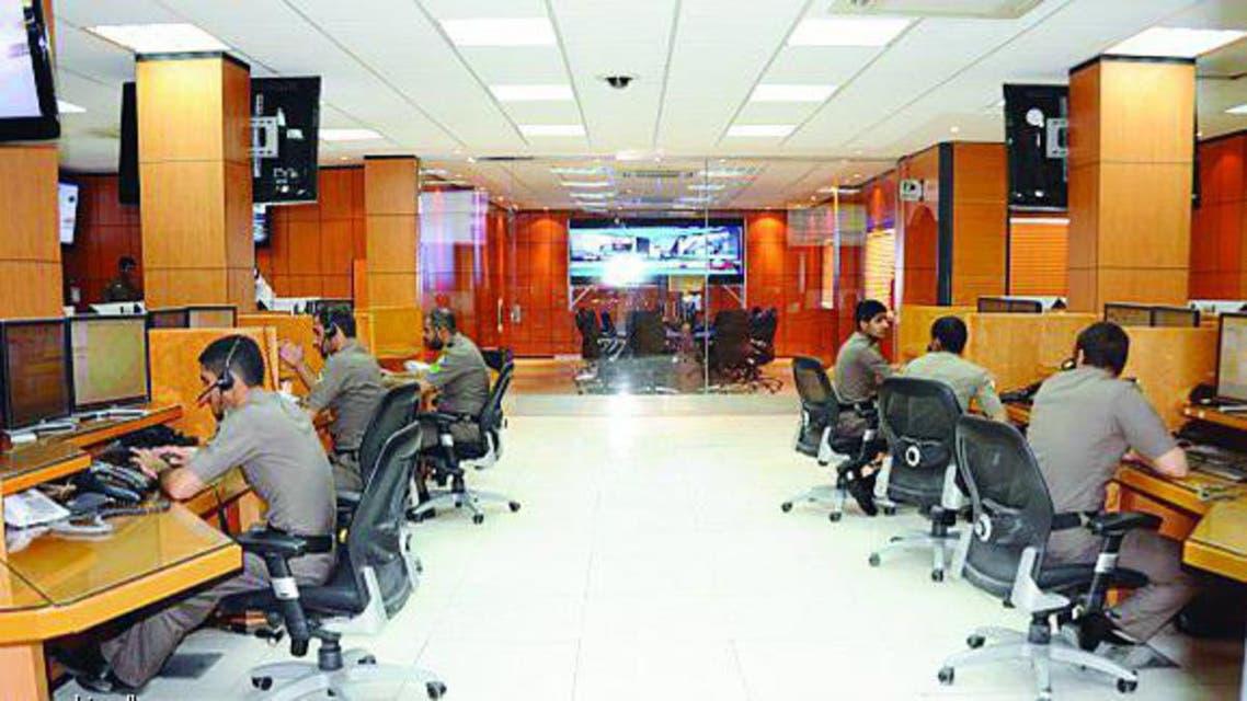 غرفة عمليات شرطة السعودية