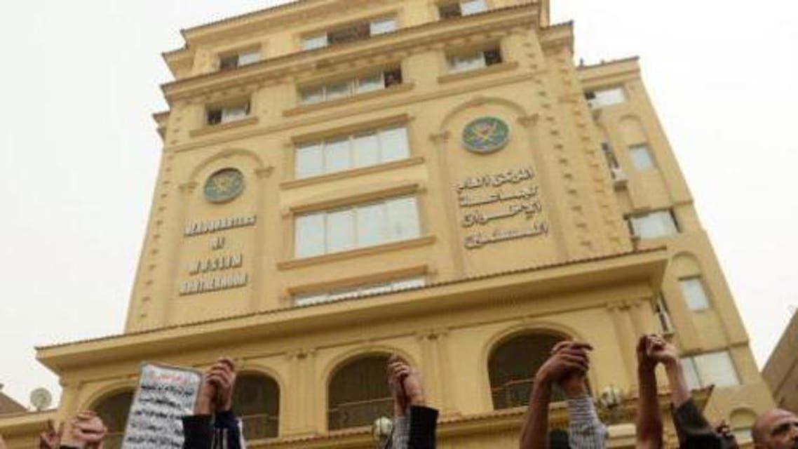مقر مبنى الإخوان المسلمين في مصر
