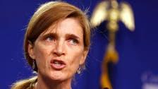 U.S. ambassador: Russian veto 'extremely disruptive' on Syria