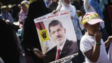 Egypt's Mursi faces new accusation of insulting judiciary