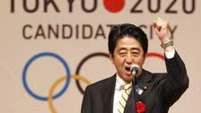 Tokyo to host 2020 Olympics, beats out Istanbul