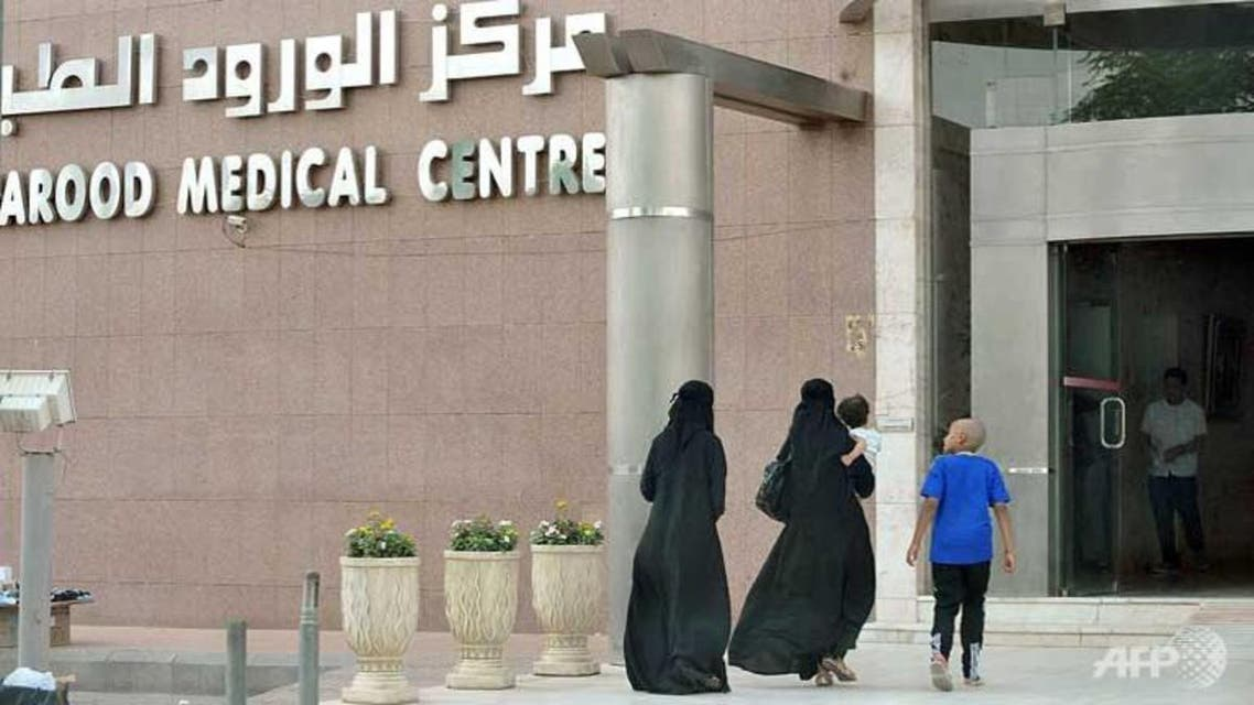saudi-hospital afp