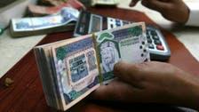 Saudi British Bank Q4 net profit jumps 20 percent, beating forecasts