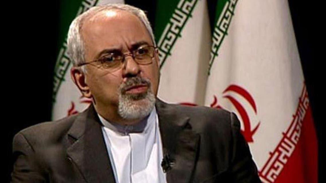 محمد جواب ظریف